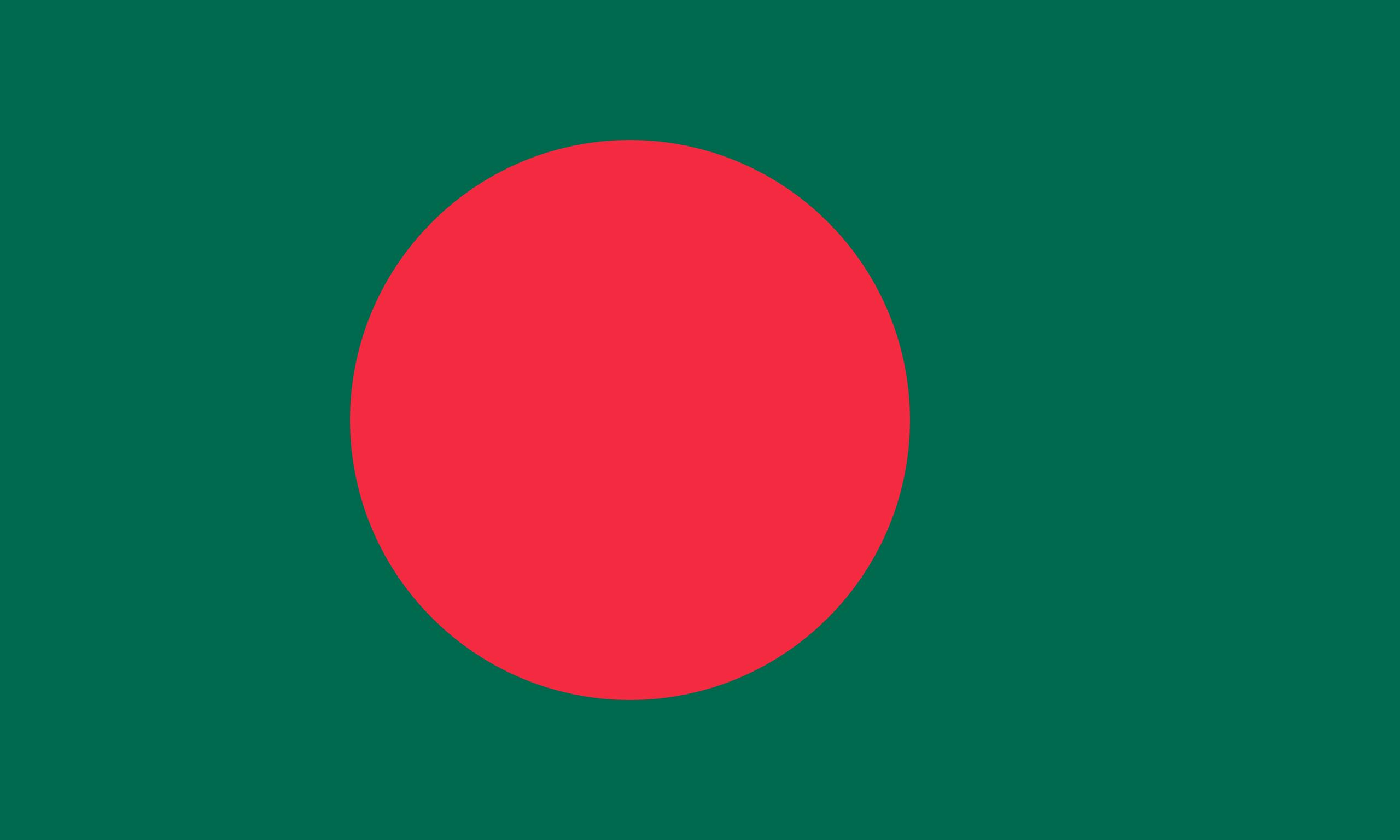 bangladesh, país, emblema, insignia, символ - Обои HD - Профессор falken.com