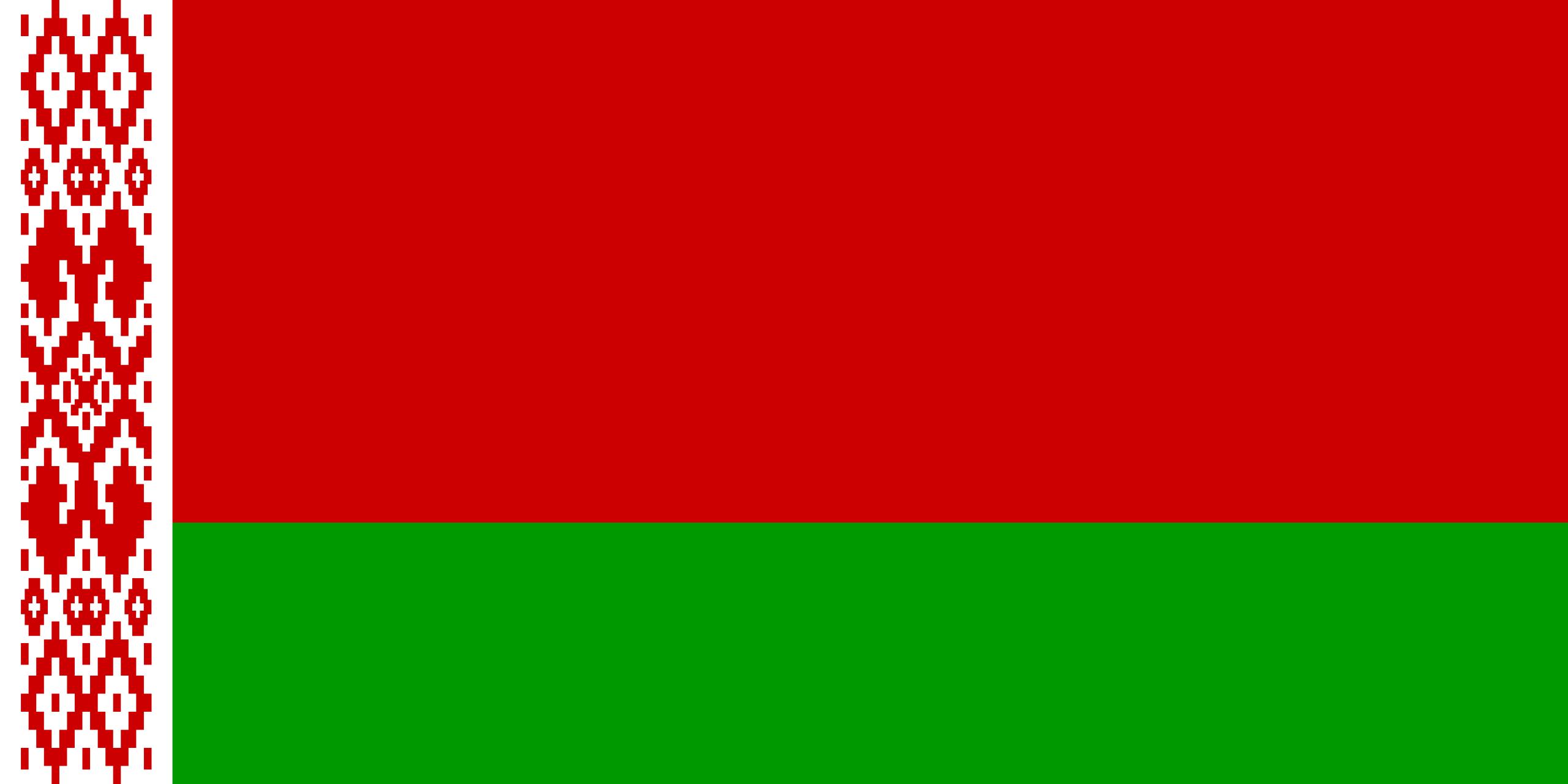 bielorrusia, país, Brasão de armas, logotipo, símbolo - Papéis de parede HD - Professor-falken.com