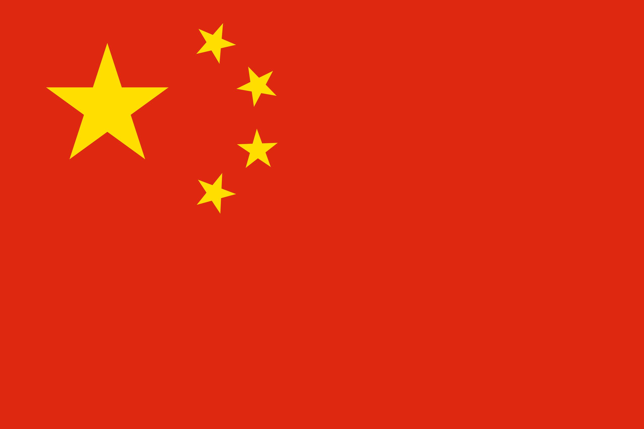 china, 国家, 会徽, 徽标, 符号 - 高清壁纸 - 教授-falken.com