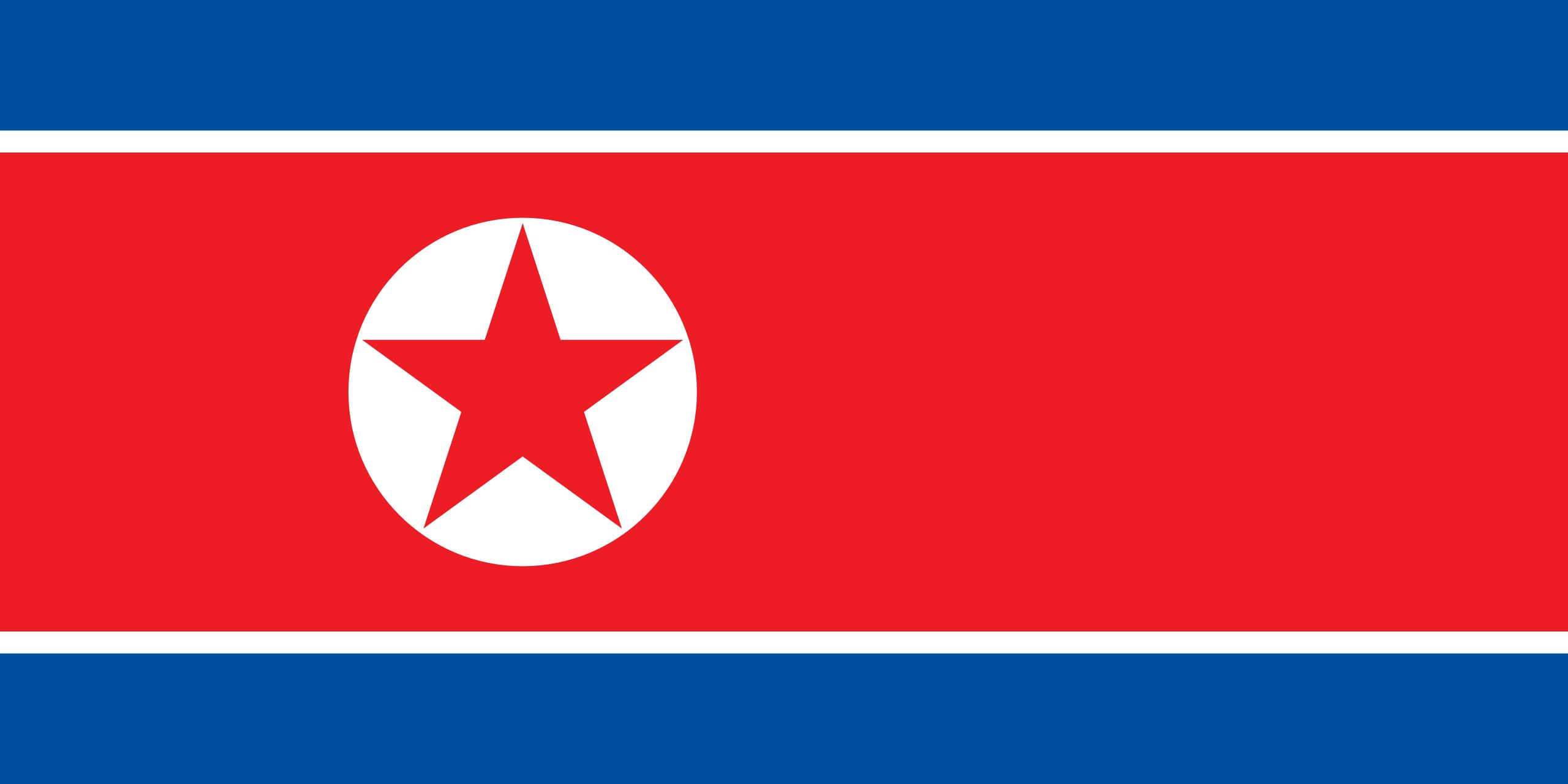 corea del norte, país, Brasão de armas, logotipo, símbolo - Papéis de parede HD - Professor-falken.com