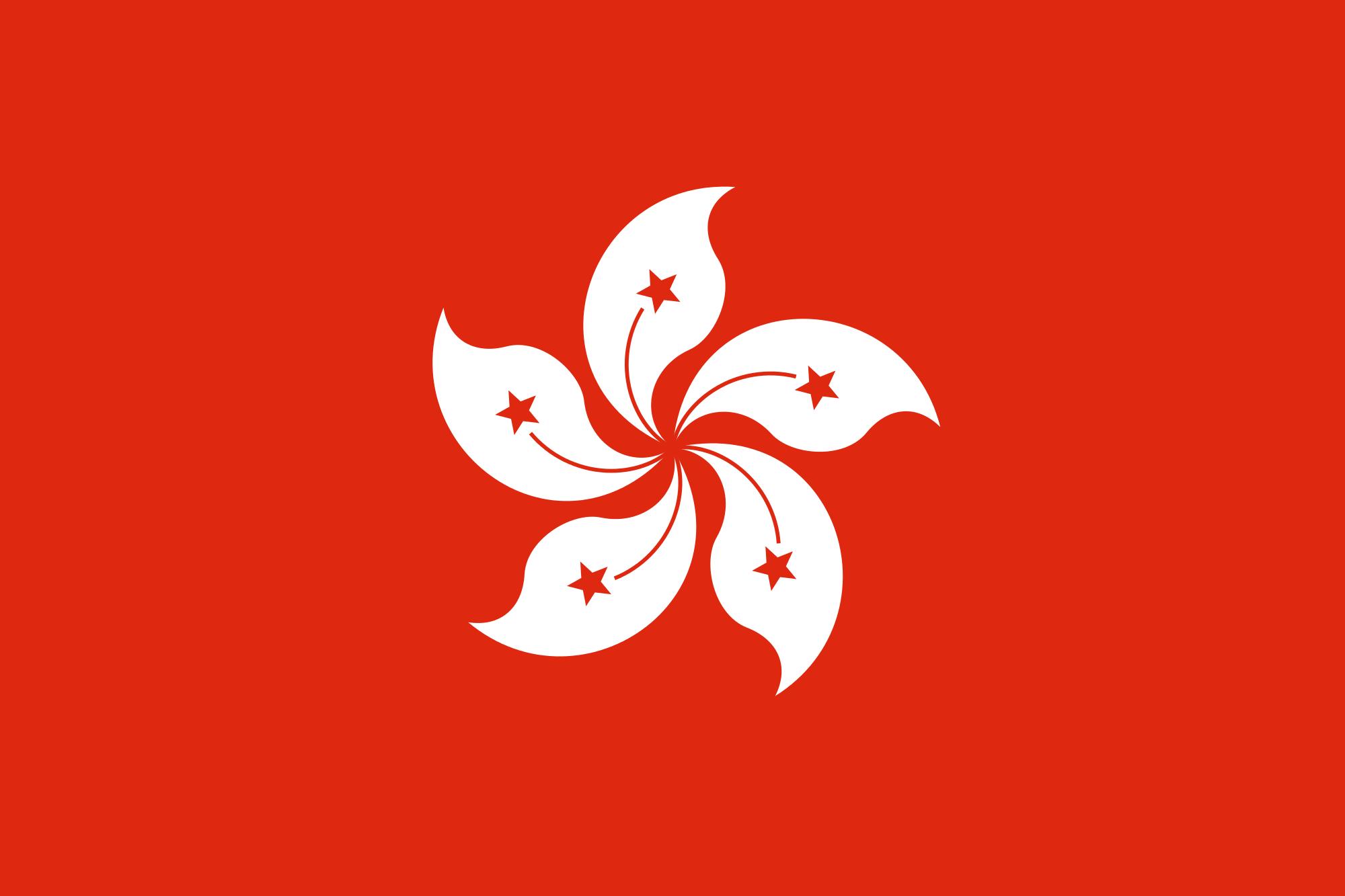 hong kong, país, emblema, insignia, символ - Обои HD - Профессор falken.com