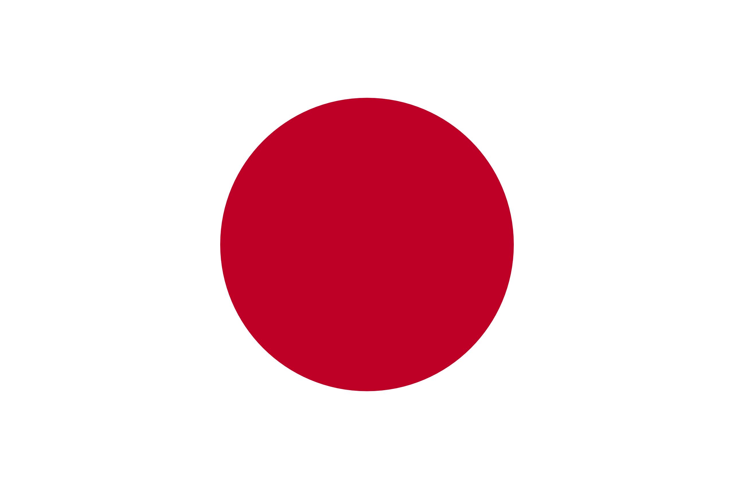 जापान, país, emblema, insignia, प्रतीक - HD वॉलपेपर - प्रोफेसर-falken.com