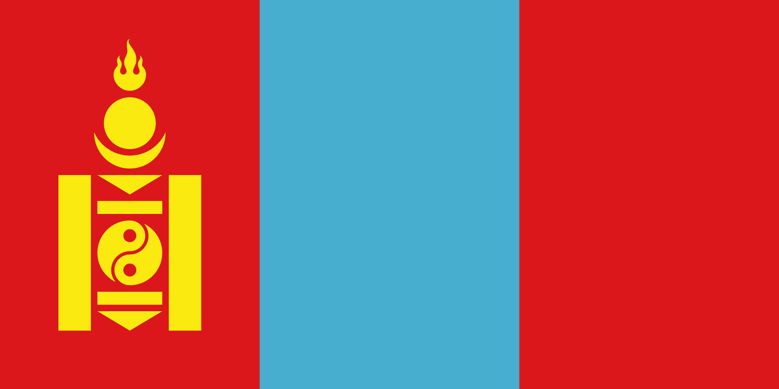 mongolia, pays, emblème, logo, symbole - Fonds d'écran HD - Professor-falken.com