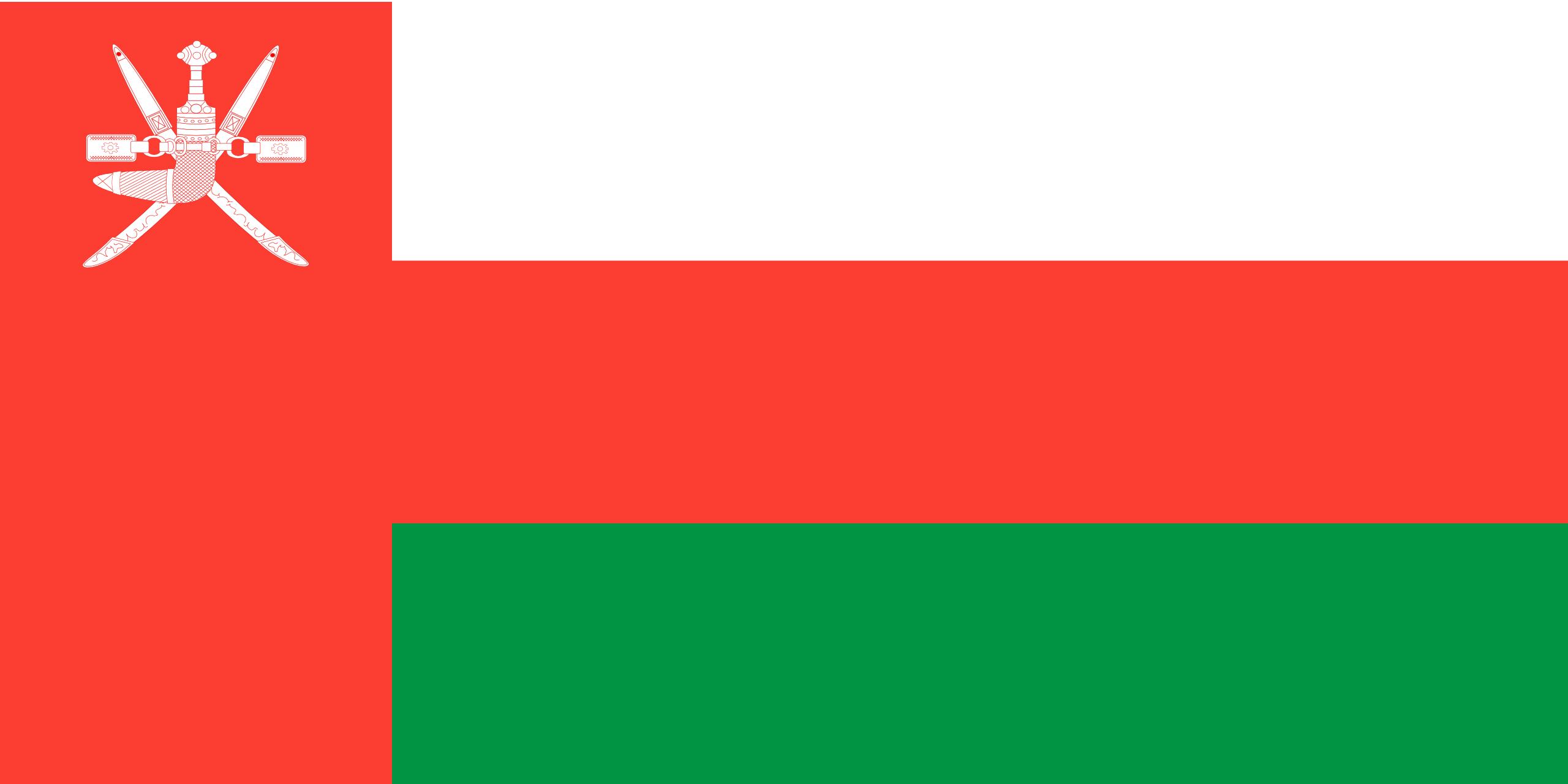 omán, país, emblema, insignia, σύμβολο - Wallpapers HD - Professor-falken.com