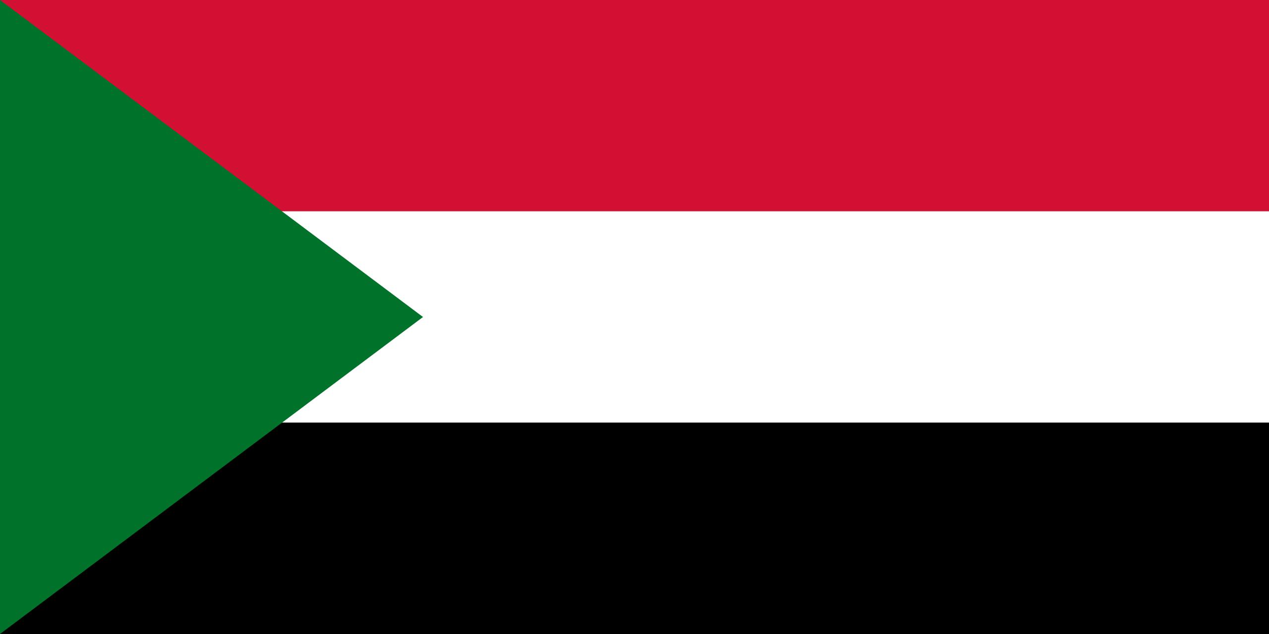 Soudan, pays, emblème, logo, symbole - Fonds d'écran HD - Professor-falken.com