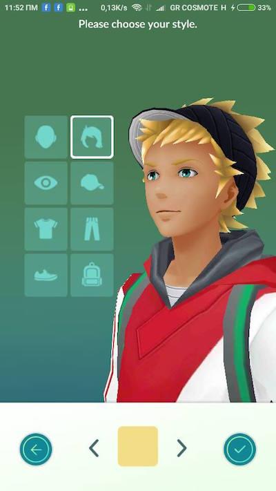 Pokemon Go, Κατεβάστε ένα απλό παιχνίδι του pickup που έχει ήδη εκατομμύρια παίκτες - Εικόνα 4 - Professor-falken.com