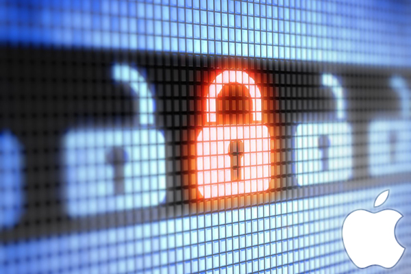 Cómo configurar el cortafuegos o firewall y proteger tu Mac - professor-falken.com