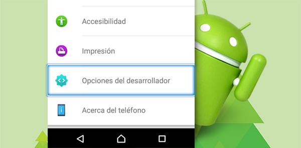 Android の開発者のオプションの非表示のメニューを有効にする方法