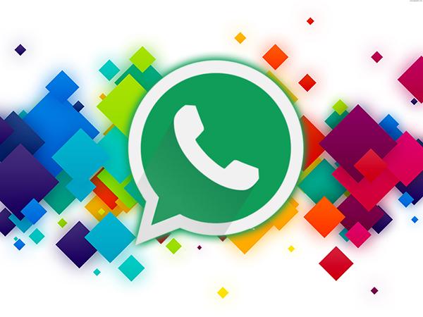 WhatsApp 会話の壁紙を変更する方法