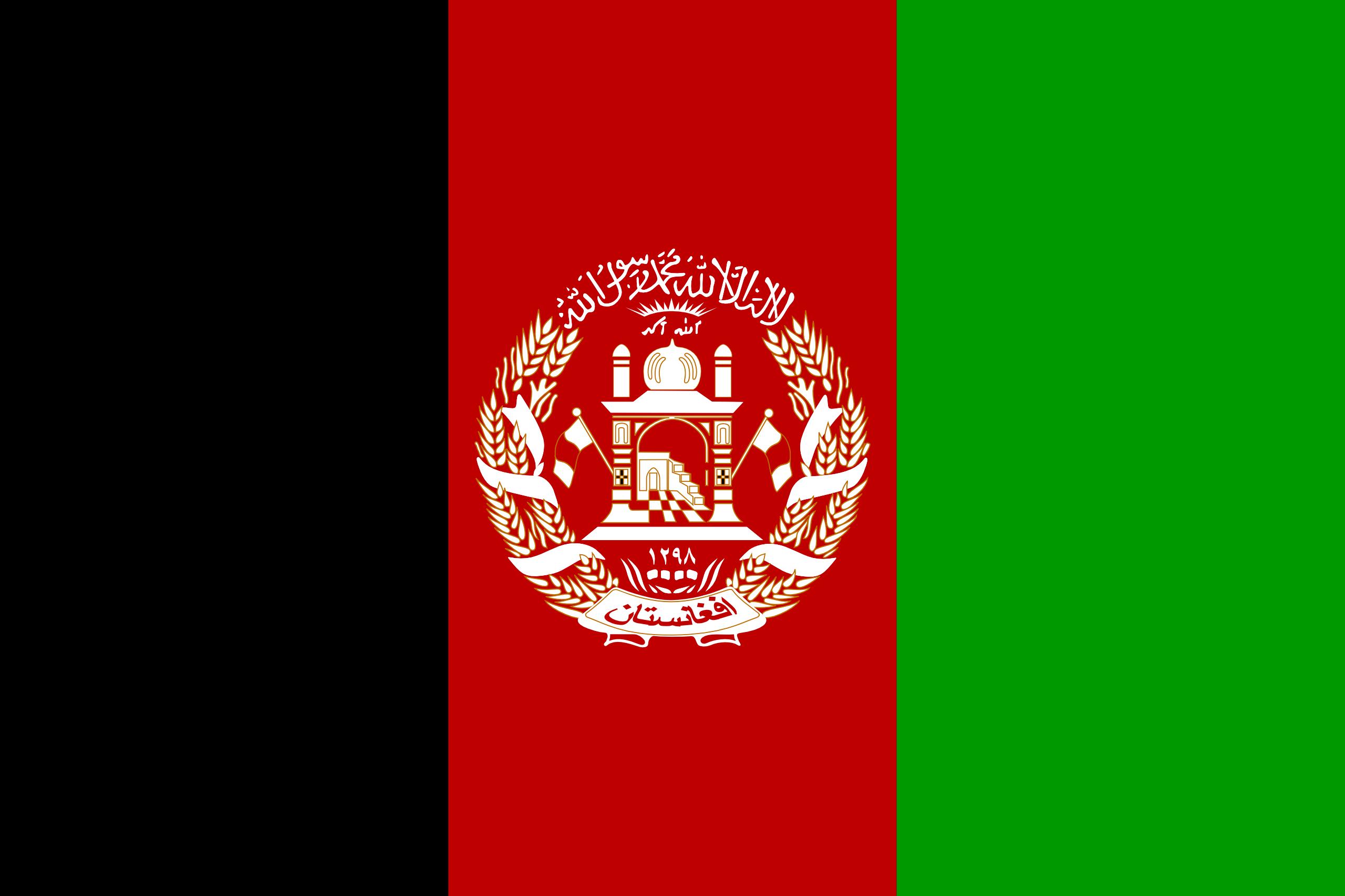 Afeganistão, país, Brasão de armas, logotipo, símbolo - Papéis de parede HD - Professor-falken.com