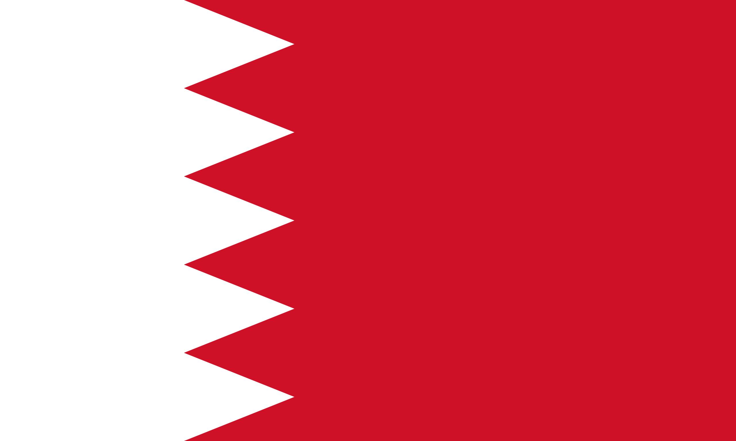Bahrain, Land, Emblem, Logo, Symbol - Wallpaper HD - Prof.-falken.com