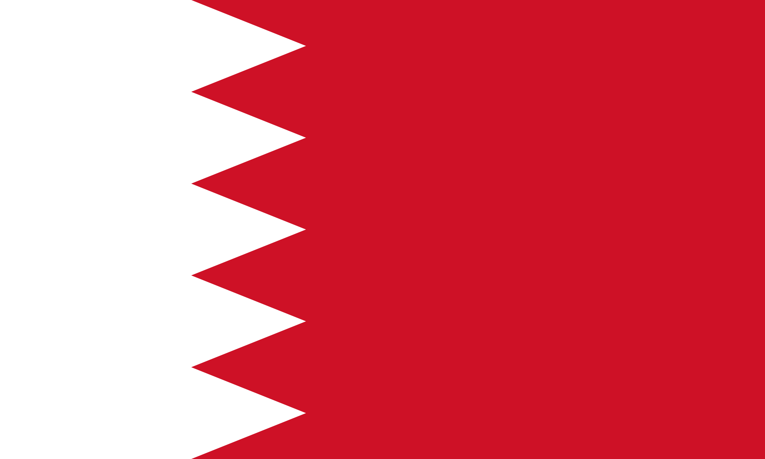 bahréin, 国, エンブレム, ロゴ, シンボル - HD の壁紙 - 教授-falken.com