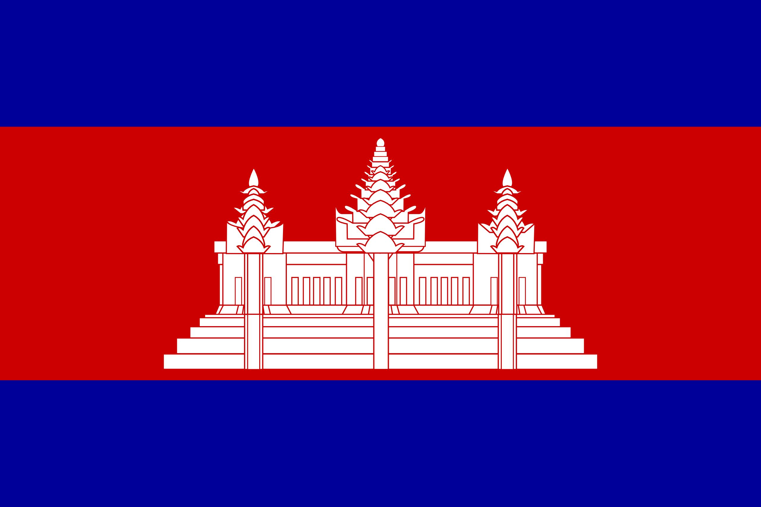 Cambodge, pays, emblème, logo, symbole - Fonds d'écran HD - Professor-falken.com