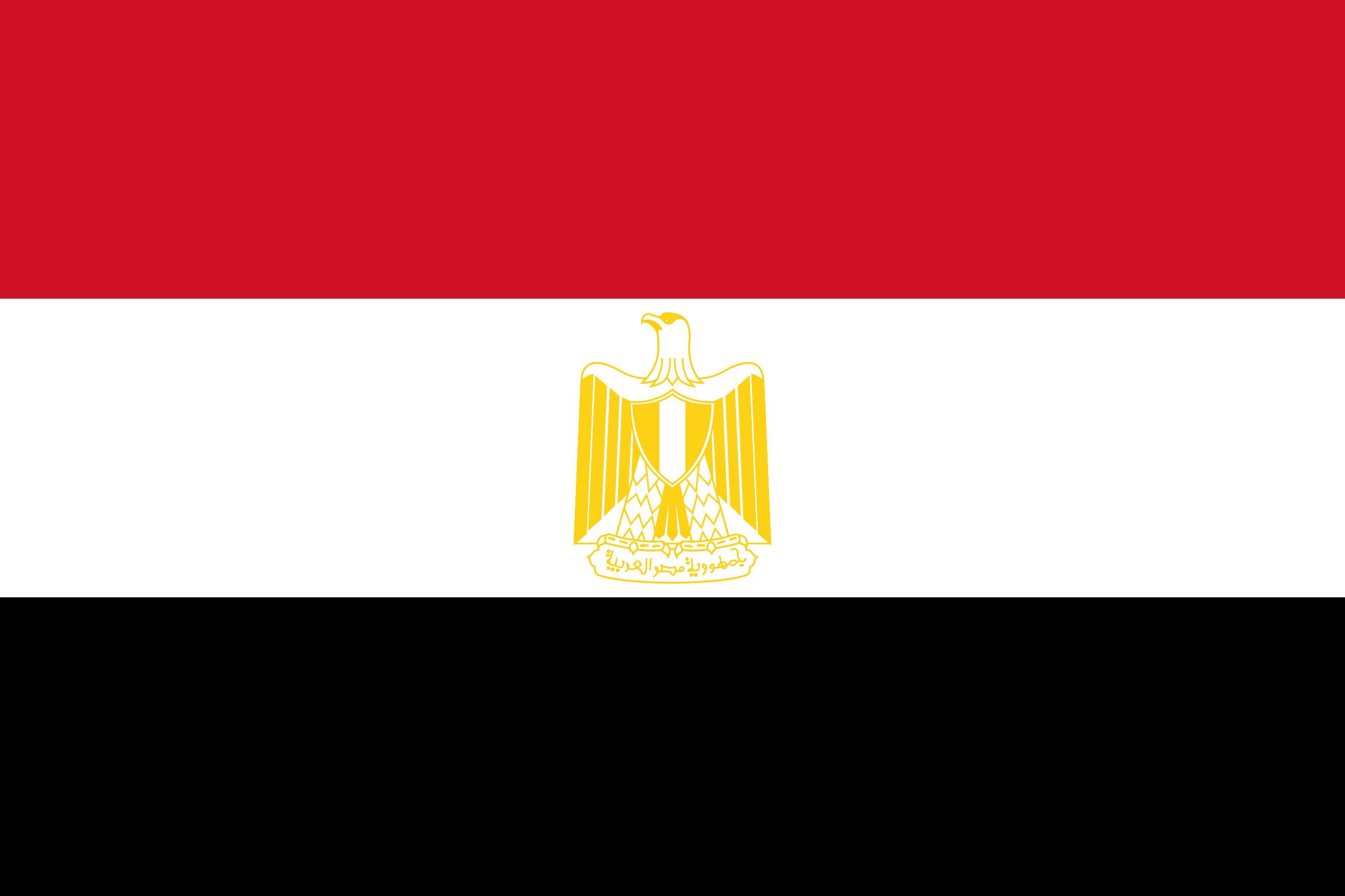 Égypte, pays, emblème, logo, symbole - Fonds d'écran HD - Professor-falken.com