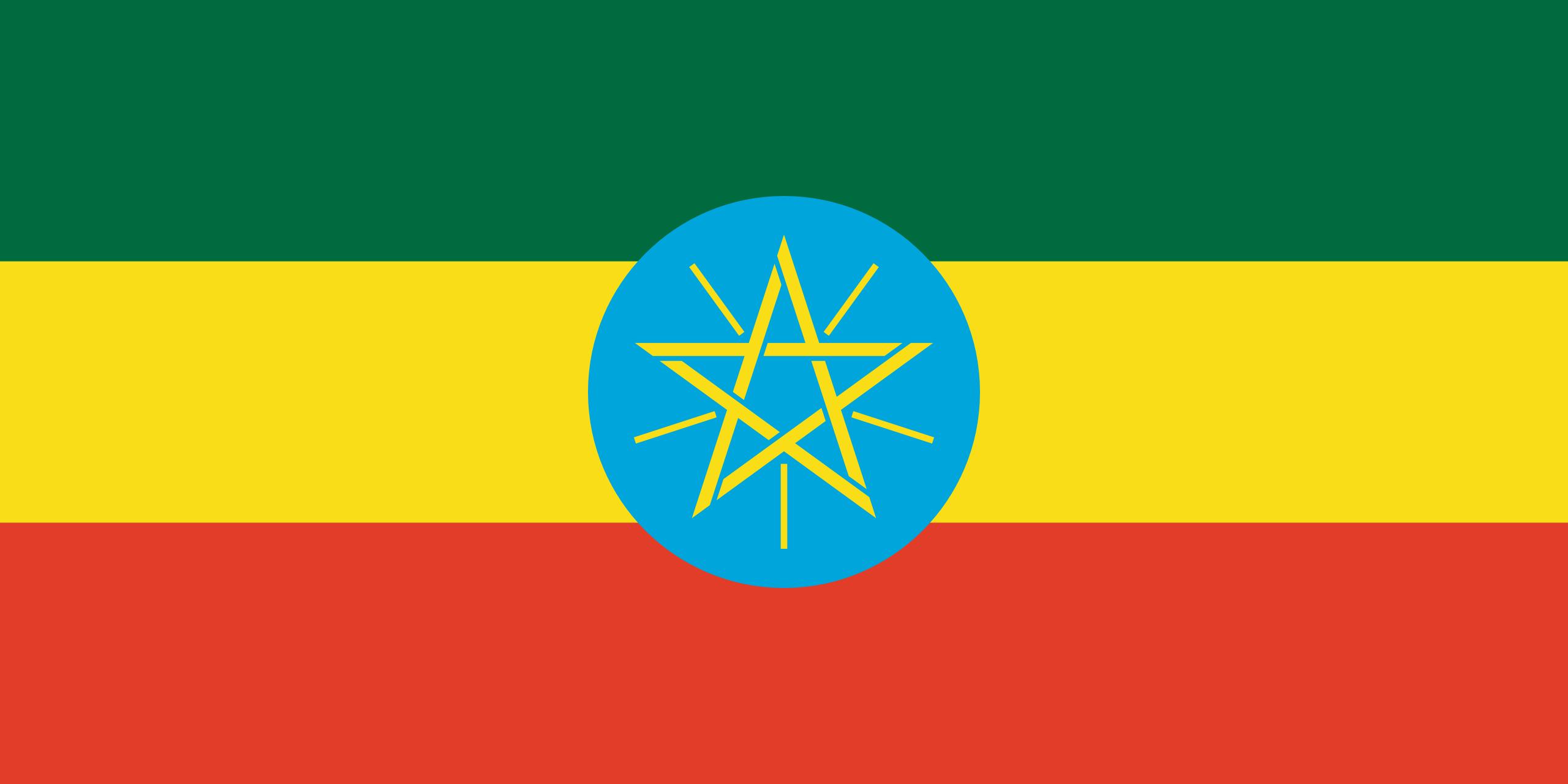 Éthiopie, pays, emblème, logo, symbole - Fonds d'écran HD - Professor-falken.com