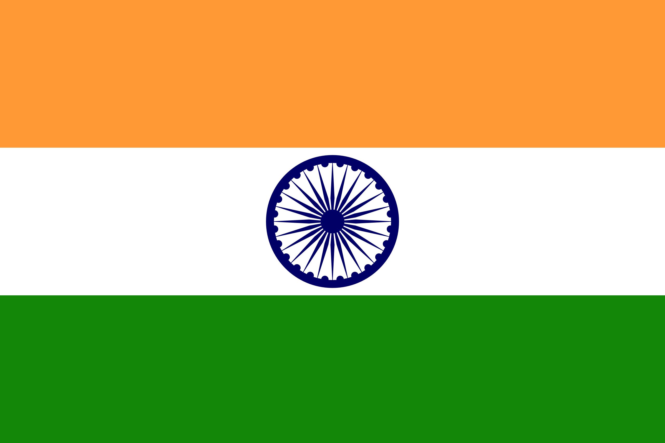 Индия, страна, Эмблема, логотип, символ - Обои HD - Профессор falken.com