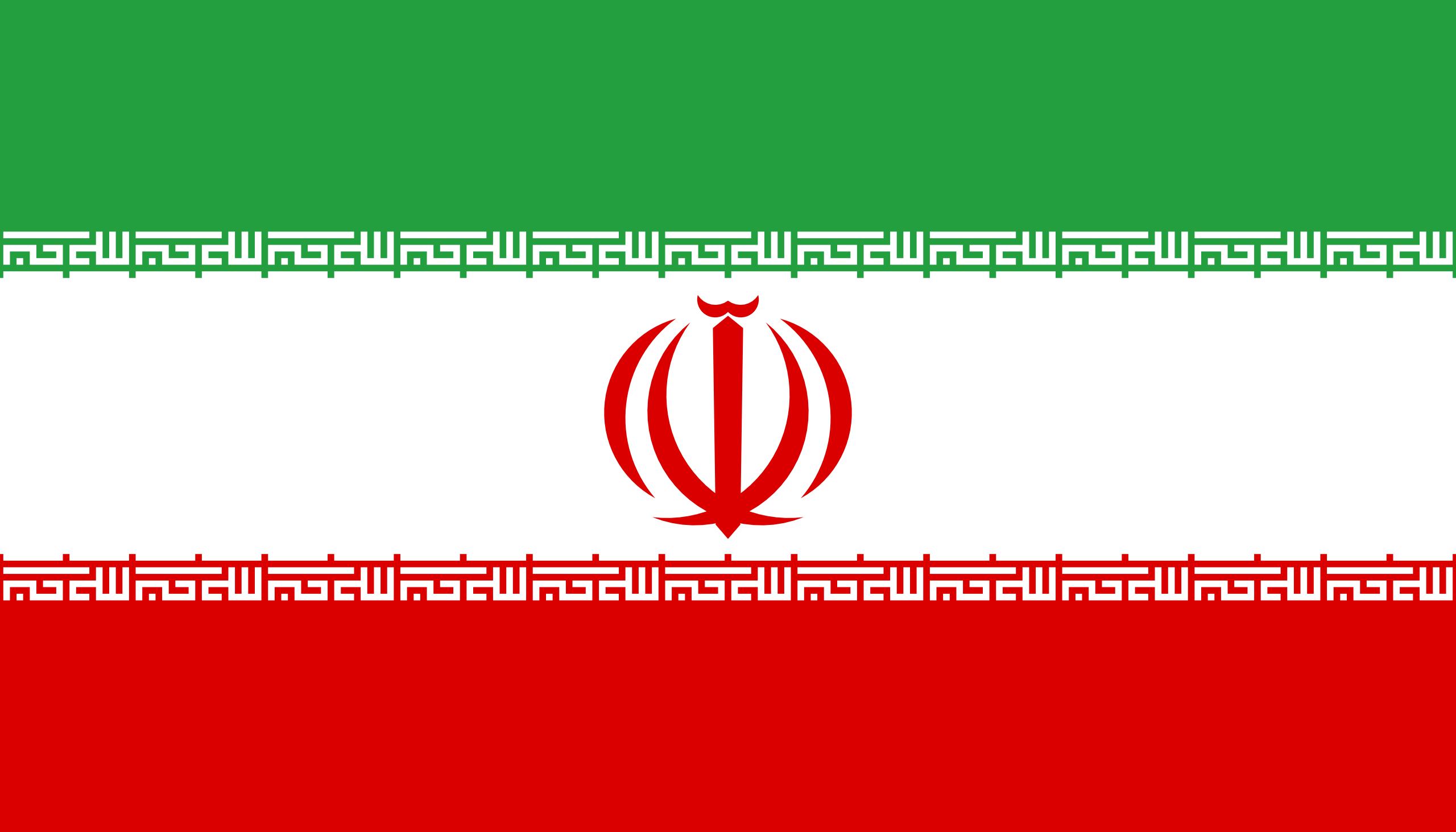 Iran, Land, Emblem, Logo, Symbol - Wallpaper HD - Prof.-falken.com