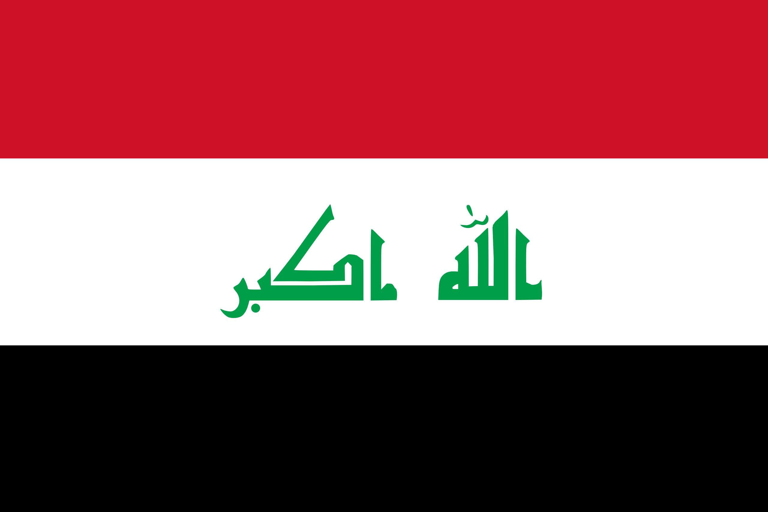 Iraque, país, Brasão de armas, logotipo, símbolo - Papéis de parede HD - Professor-falken.com