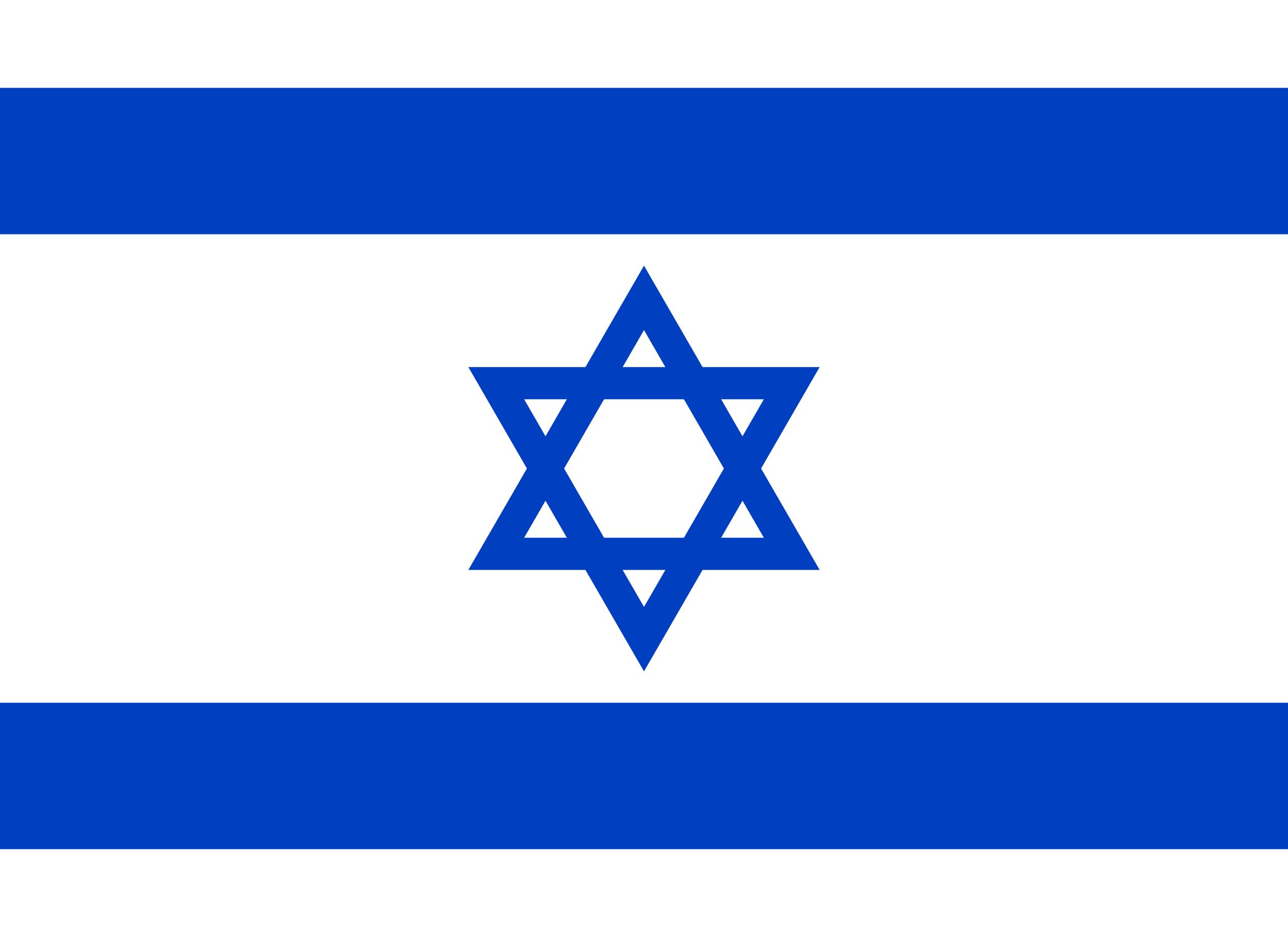 israel, país, emblema, insignia, símbolo - Fondos de Pantalla HD - professor-falken.com