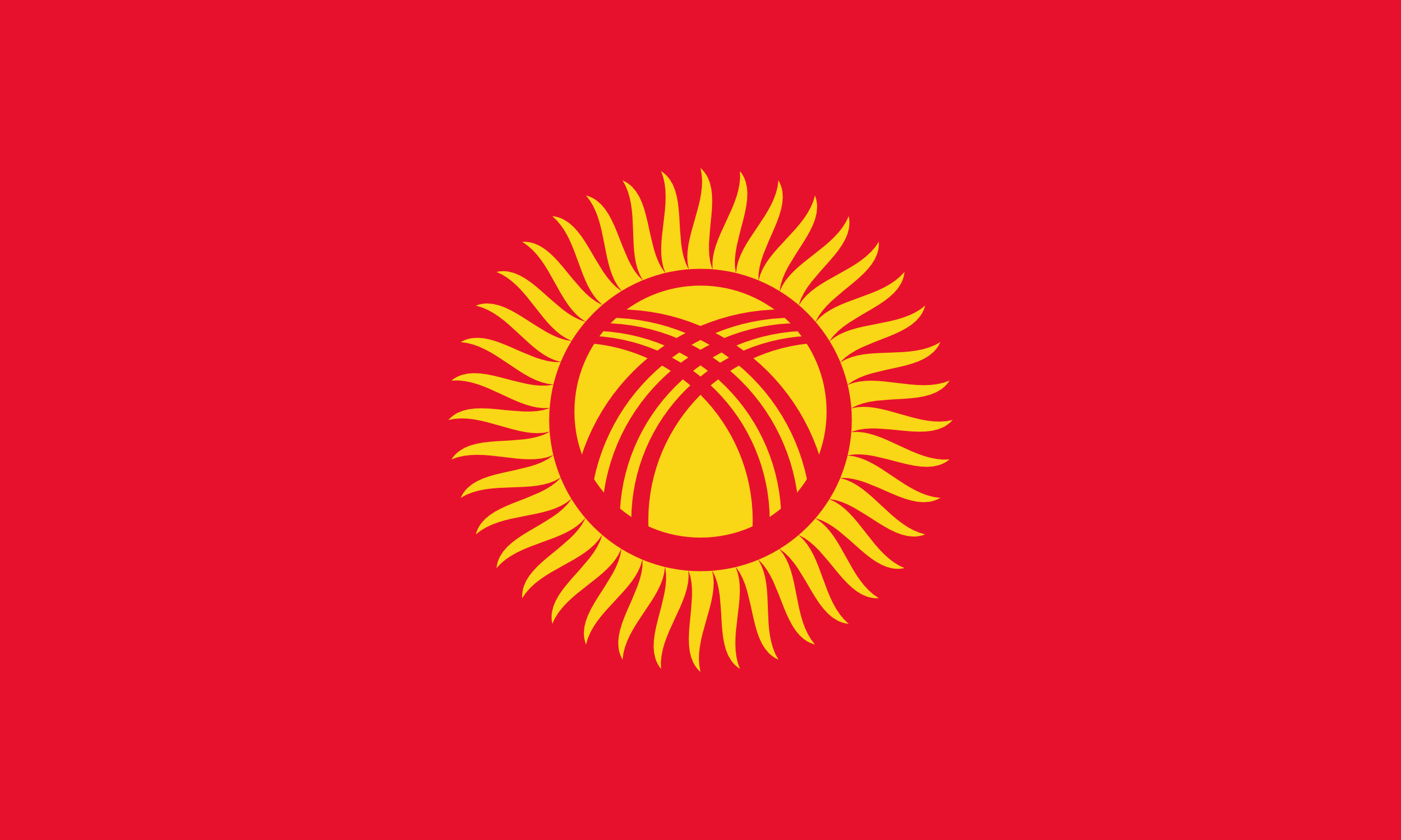 kirguistán, paese, emblema, logo, simbolo - Sfondi HD - Professor-falken.com