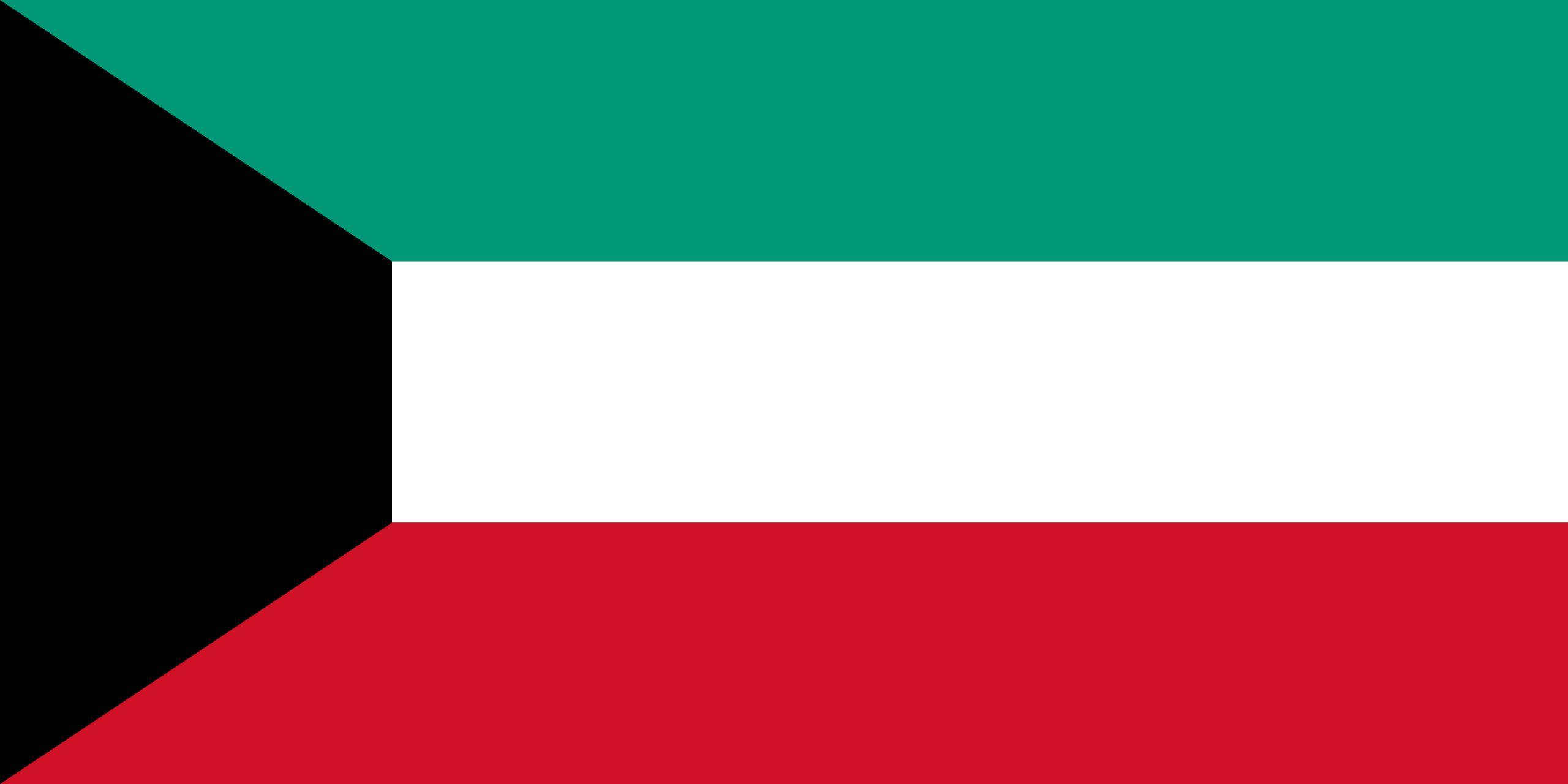 kuwait, 国家, 会徽, 徽标, 符号 - 高清壁纸 - 教授-falken.com