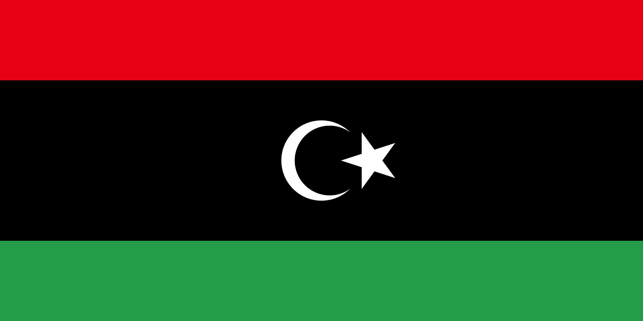 Libye, pays, emblème, logo, symbole - Fonds d'écran HD - Professor-falken.com