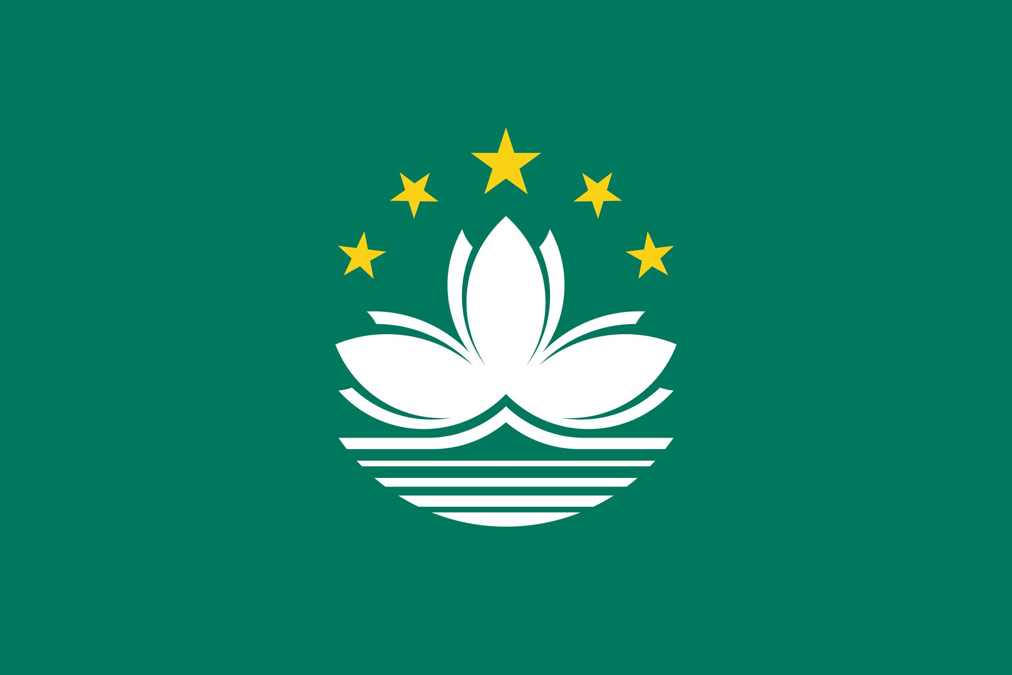 ماكاو, البلد, emblema, شعار, الرمز - خلفيات عالية الدقة - أستاذ falken.com