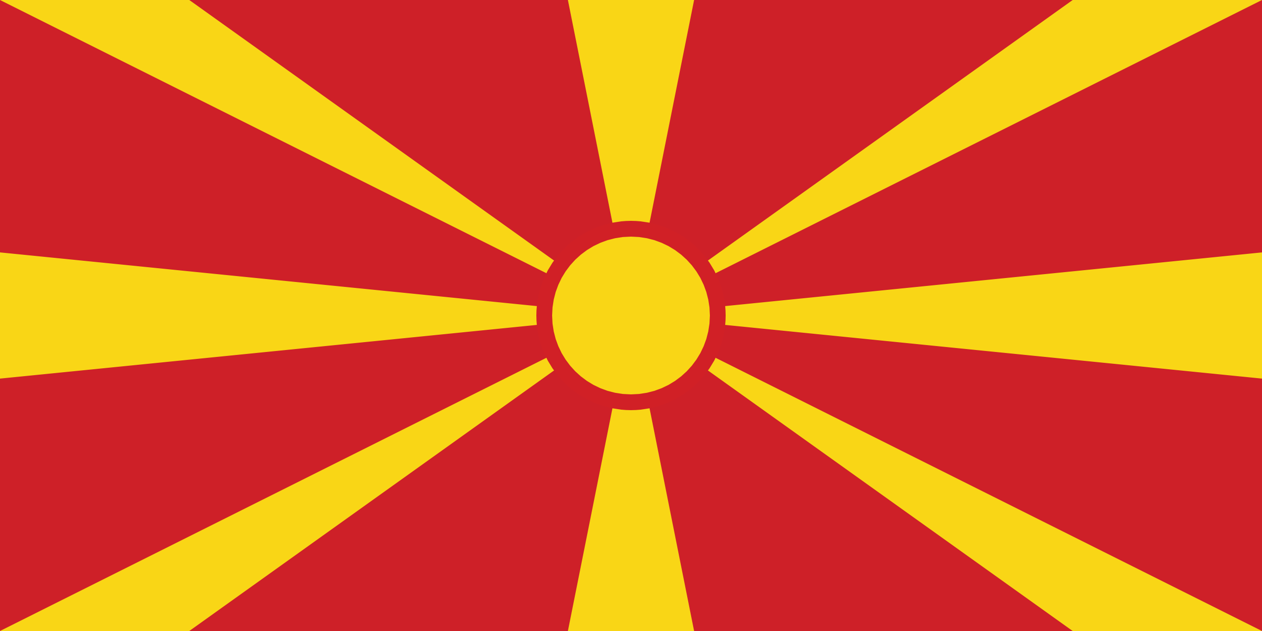 macedonia, país, emblema, insignia, símbolo - Fondos de Pantalla HD - professor-falken.com
