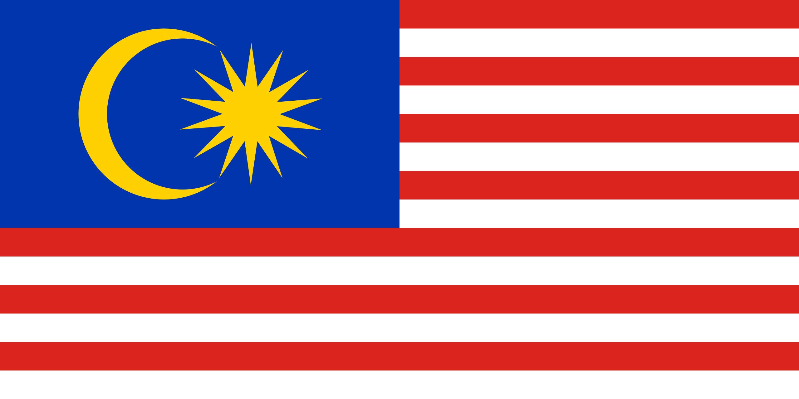 Malaisie, pays, emblème, logo, symbole - Fonds d'écran HD - Professor-falken.com