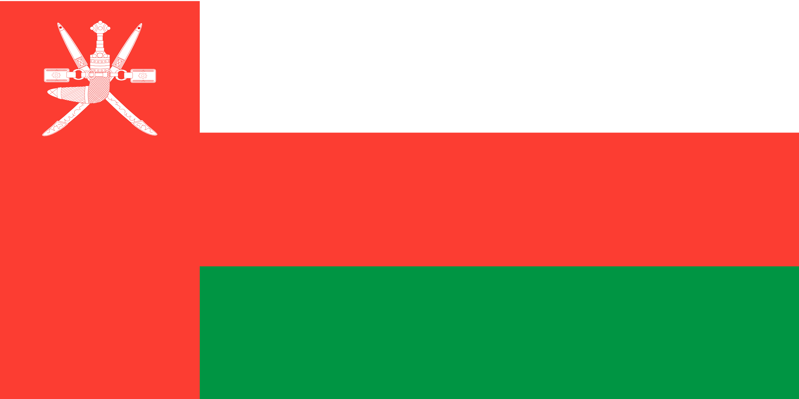 Oman, pays, emblème, logo, symbole - Fonds d'écran HD - Professor-falken.com