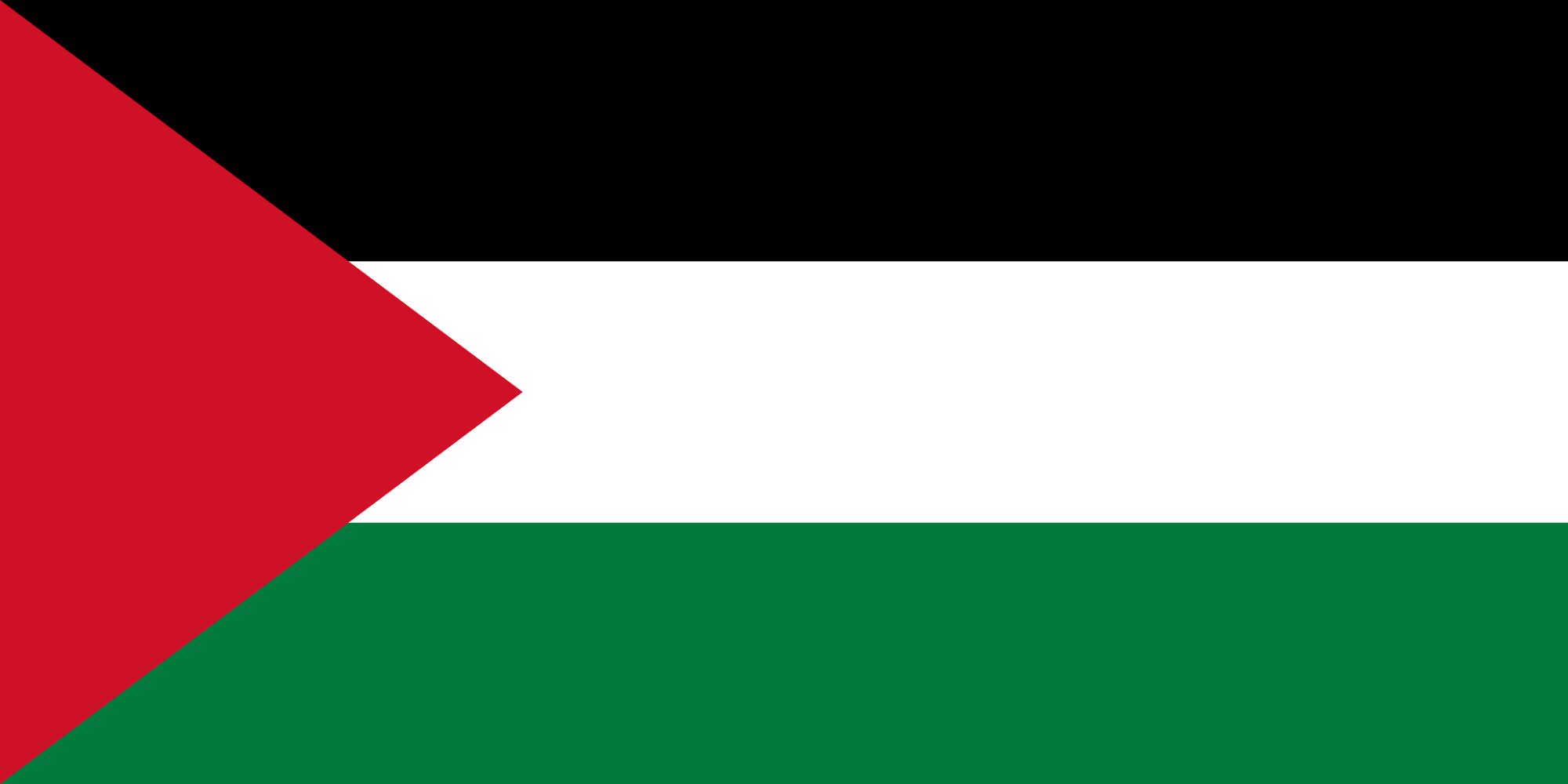 Palestino, país, Brasão de armas, logotipo, símbolo - Papéis de parede HD - Professor-falken.com