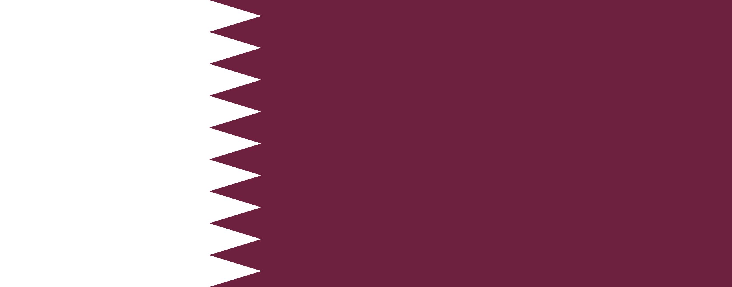 Qatar, pays, emblème, logo, symbole - Fonds d'écran HD - Professor-falken.com