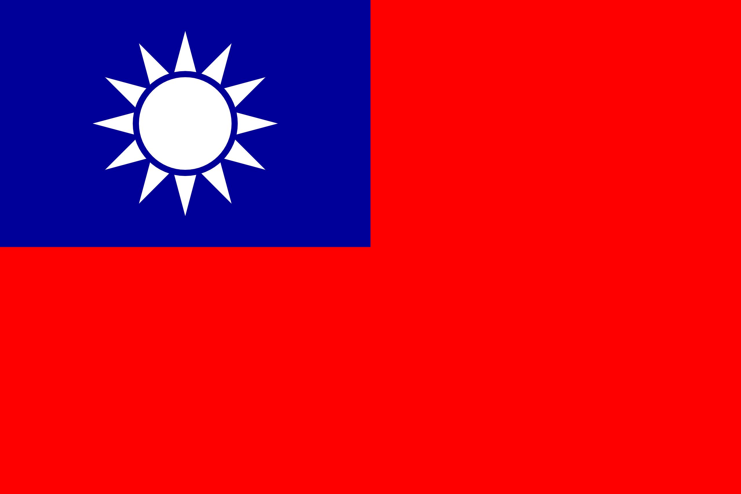 Repubblica di Cina, paese, emblema, logo, simbolo - Sfondi HD - Professor-falken.com