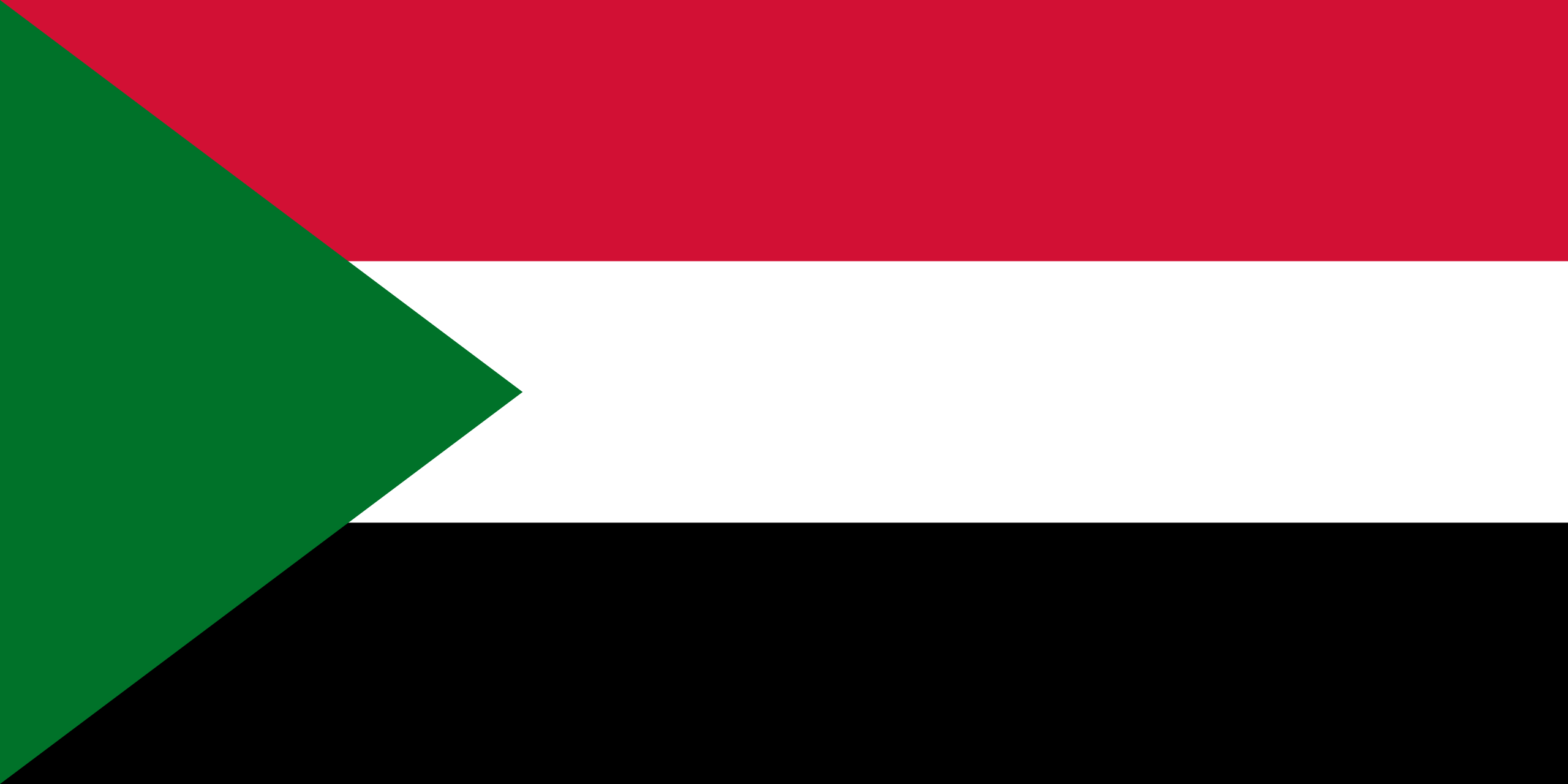 Судан, страна, Эмблема, логотип, символ - Обои HD - Профессор falken.com