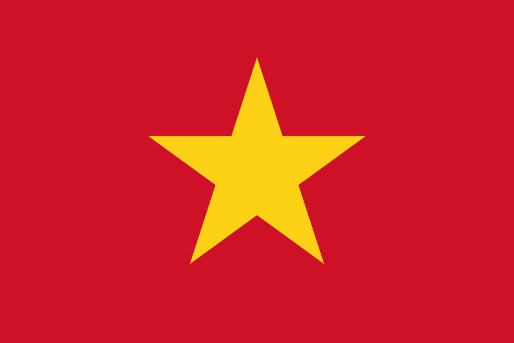 越南, 国家, 会徽, 徽标, 符号, 1605121912
