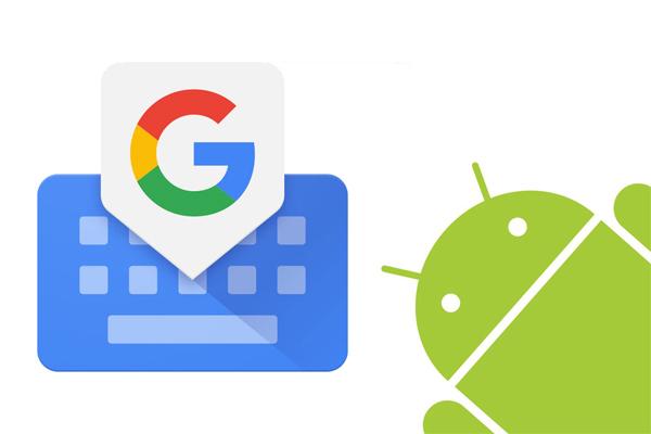 Wie Google-Tastatur jetzt, GBAORD