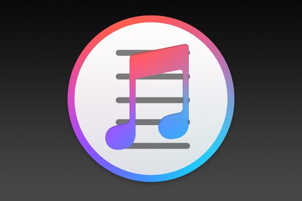 Zum Anzeigen oder die Texte der Songs in iTunes anzeigen