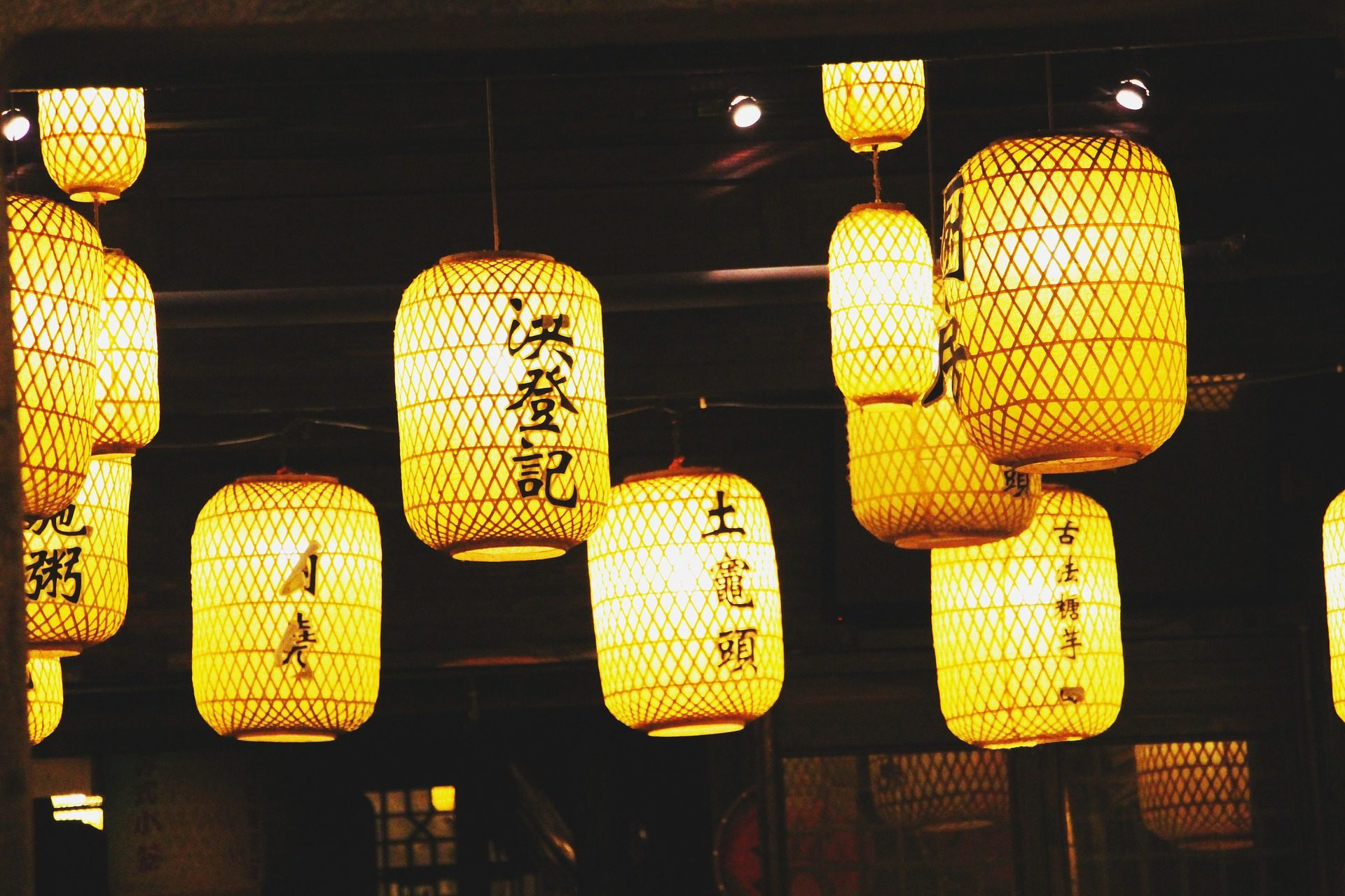 luces, lámparas, farolillos, inscripciones, ancestros, costumbres - Fondos de Pantalla HD - professor-falken.com