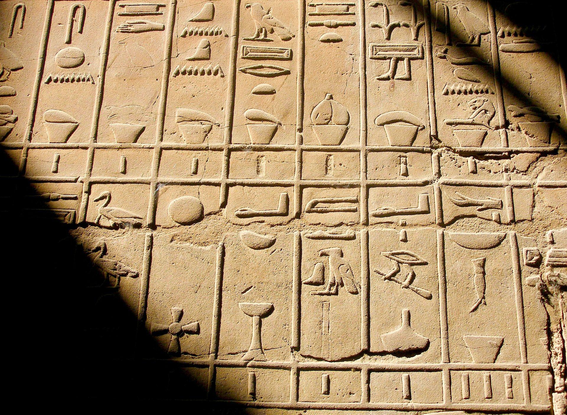 ιερογλυφικά, γραφής, Αιγυπτιακή, Τοίχου, Πέτρα, αντίκα - Wallpapers HD - Professor-falken.com