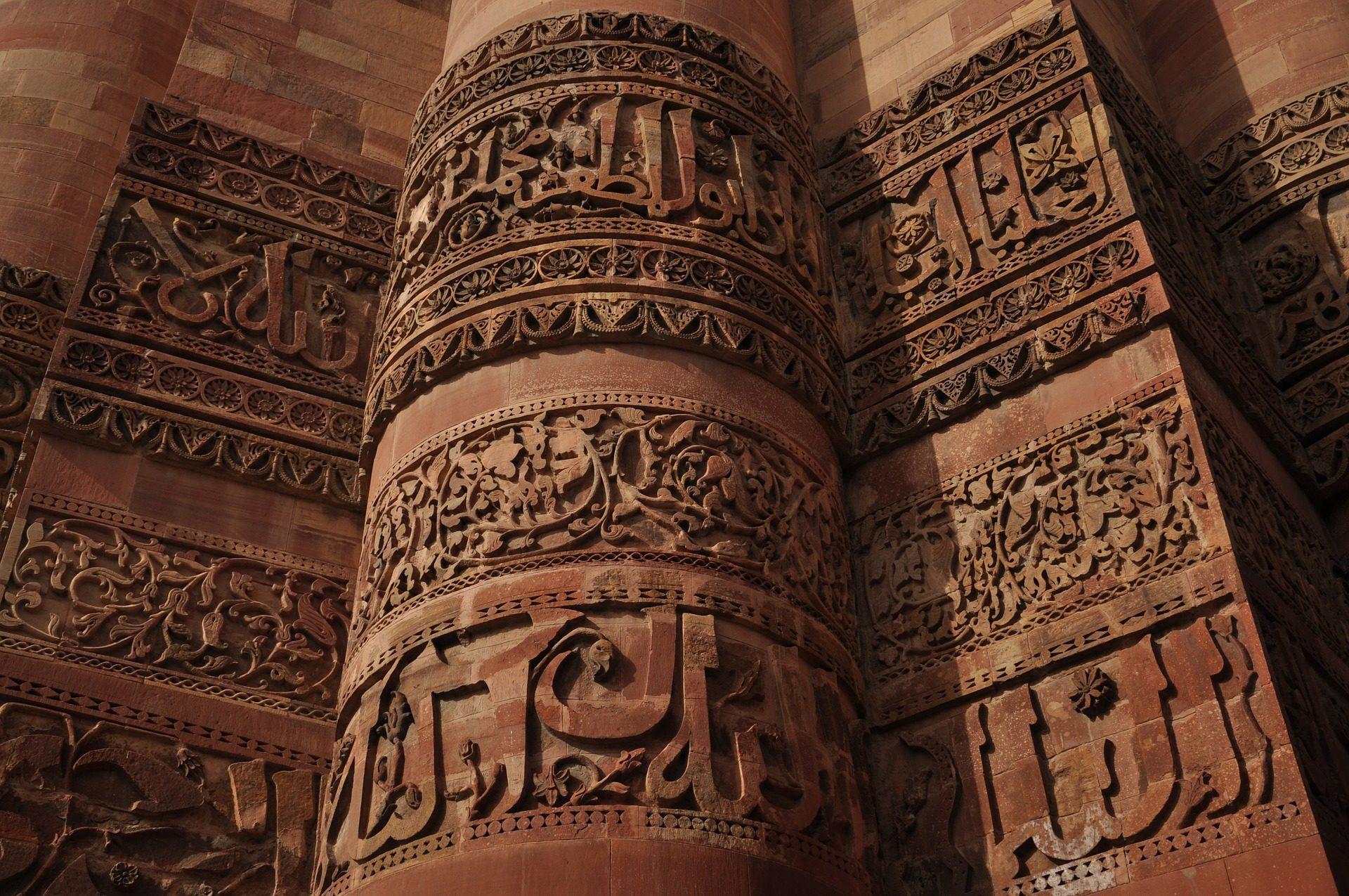 dimensioni, pared, Parete, Tempio, Iscrizioni, antenati, vecchio - Sfondi HD - Professor-falken.com