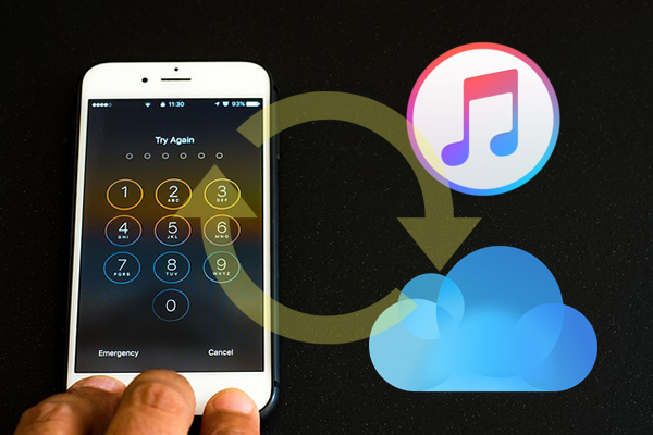 どのようにあなたの iPhone または ipad とのロックを解除するコードを忘れてしまった場合