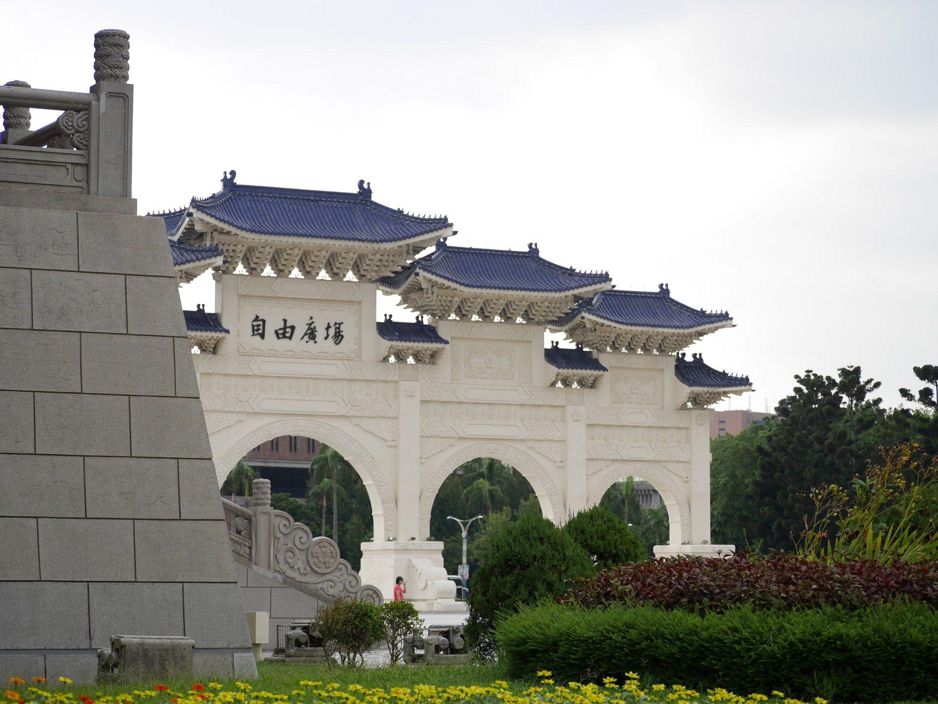 κτίριο, αρχιτεκτονική, Πλατεία Ελευθερίας, Ταϊπέι, Ταϊβάν - Wallpapers HD - Professor-falken.com