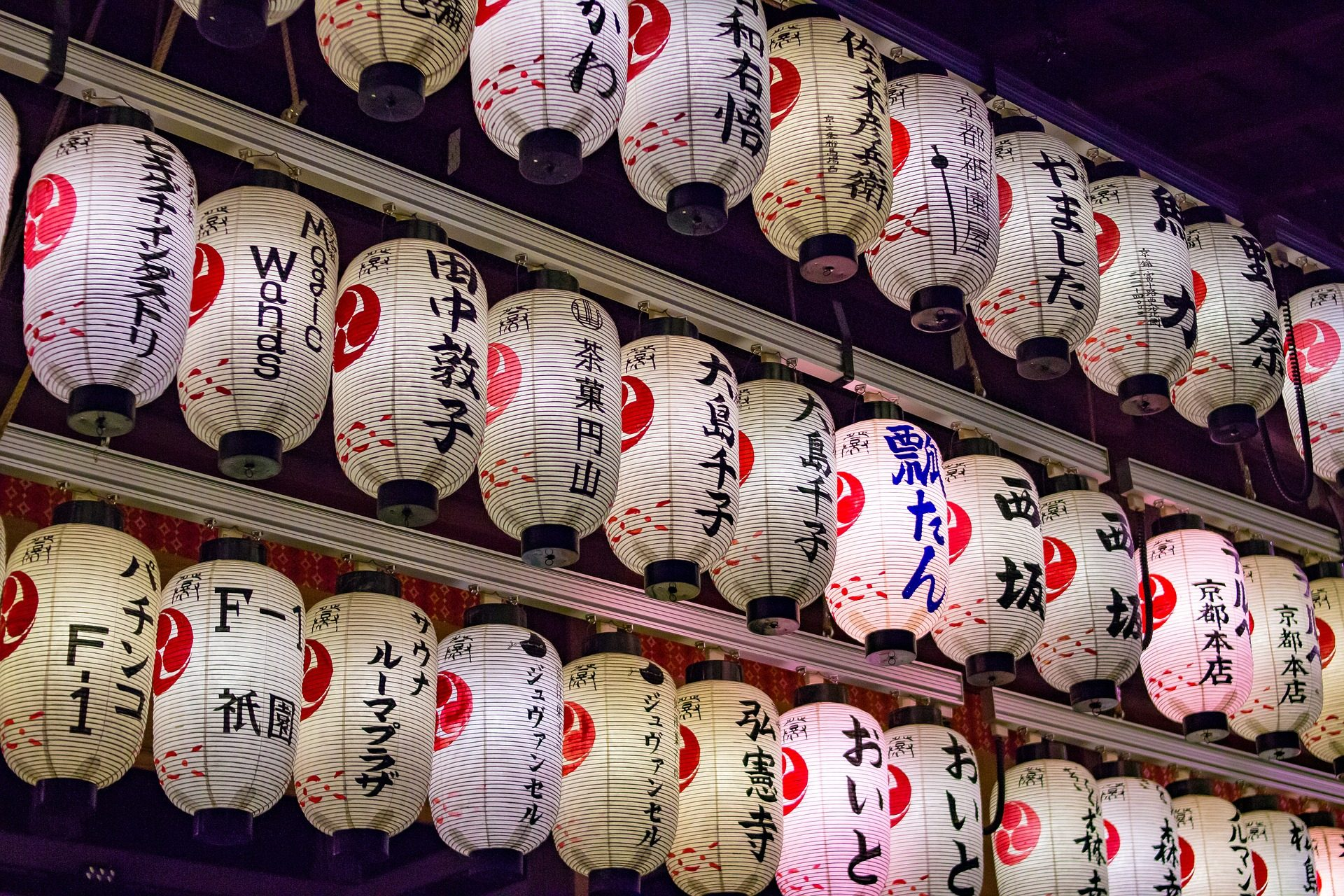 лампы, Китайские фонарики, фары, Бумага, японский - Обои HD - Профессор falken.com